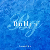 Rollin' (New Version)