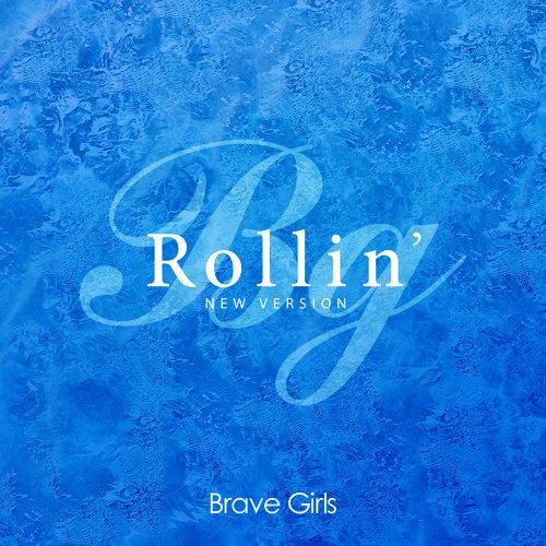 Rollin' (New Version)
