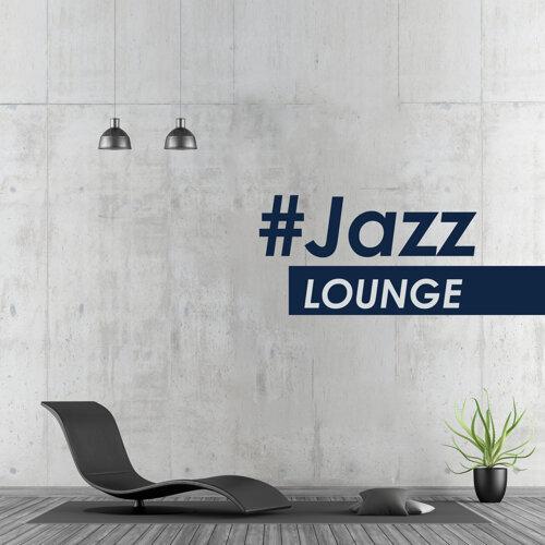 #Jazz Lounge – Relaxing Coffee