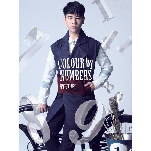 枷鎖 (TVB劇集<再戰明天>片尾曲) - (TVB劇集<再戰明天>片尾曲)