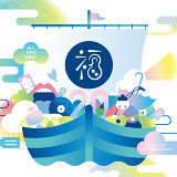 ALL TIME BEST 〜福耳 20th Anniversary〜