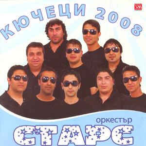 Kyuchetsi 2008