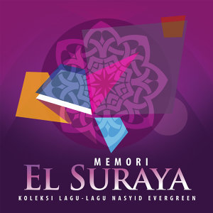 Memori Koleksi Lagu-Lagu Nasyid Evergreen
