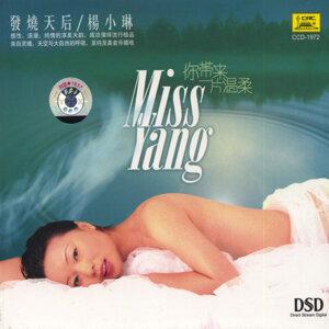 Miss Yang