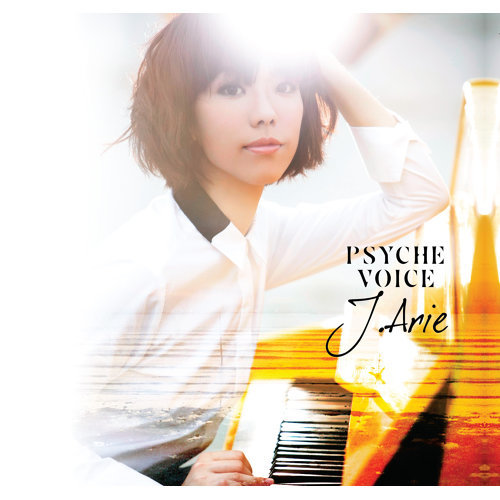 Psyche Voice