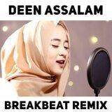 Deen Assalam (Sabyan)