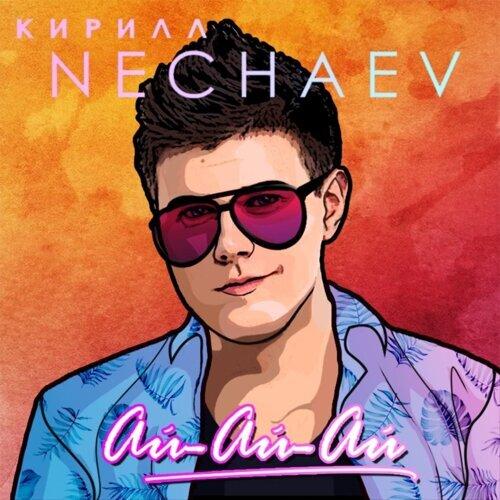 Кирилл Нечаев's stream on SoundCloud - Hear the world's sounds | 500x500