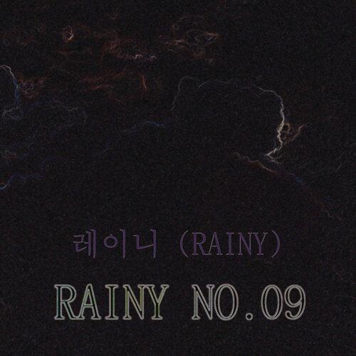 Rainy No.09