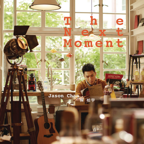 The Next Moment