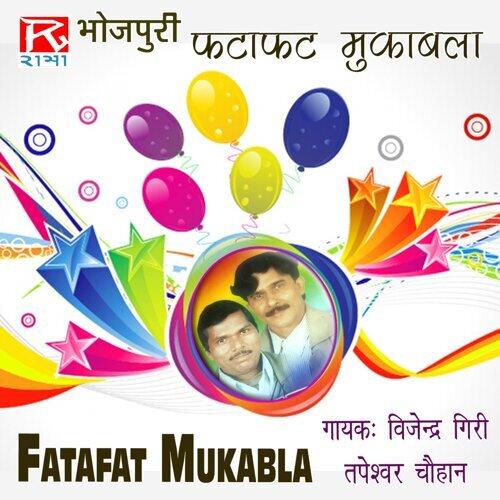 Vijendra Giri, Tapeshwar Chauhan - Bhojpuri Fatafat Mukabala