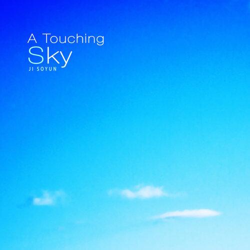A Touching Sky