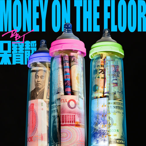 Money on the floor - 國際版