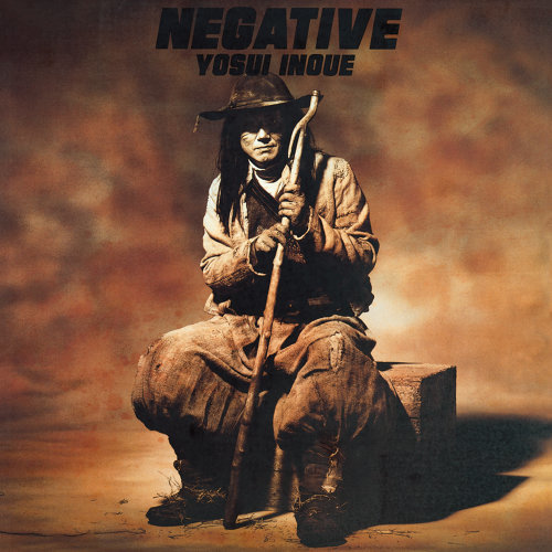 Negative (Remastered 2018)