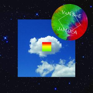 Jamaica - Remixes