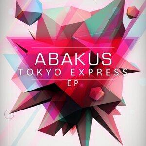 Tokyo Express EP