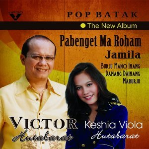 Pop Batak - The New Album