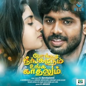 Pongadi Neengalum Unga Kaadhalum - Original Motion Picture Soundtrack