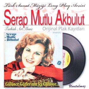 Türk Sanat Müziği Long Play Arşivi, Vol. 1
