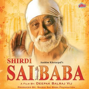 Shirdi Saibaba - Original Motion Picture Soundtrack