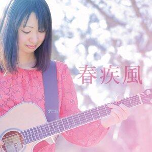 春疾風 (The First Spring Storm)