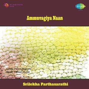 Ammuvagiya Naan . . . New Tamil Film