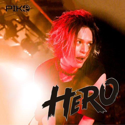 HERO (HERO)