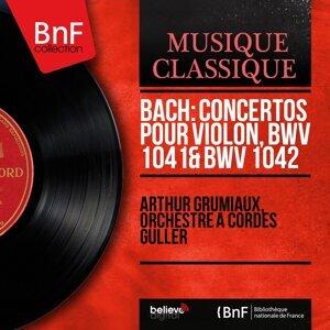 Bach: Concertos pour violon, BWV 1041 & BWV 1042 - Mono Version