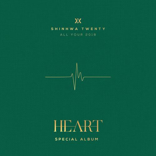 SHINHWA TWENTY SPECIAL ALBUM 'HEART'