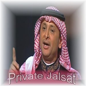 Private Jalsat (Sessions) 2011