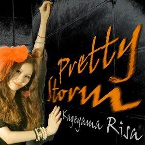 Pretty Storm
