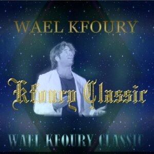 Kfoury Classic