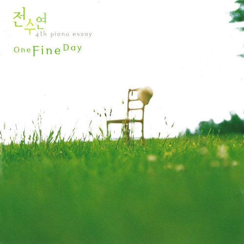 美好的一天 (One Fine Day)