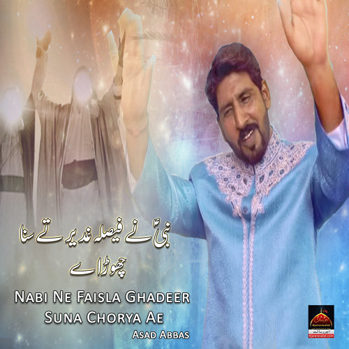 muh meetha kara de by asad abbas mp3