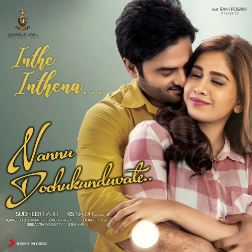 B. Ajaneesh Loknath - Inthe Inthena アルバム - KKBOX