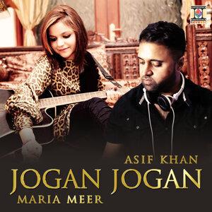 Jogan Jogan