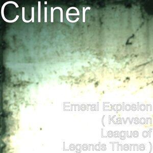 Emeral Explosion ( Kavvson League of Legends Theme )