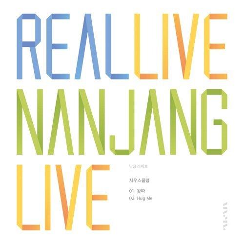 REAL LIVE NANJANG VOL. 6
