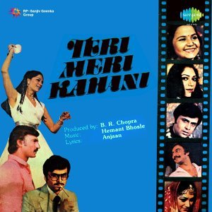 Teri Meri Kahani - Original Motion Picture Soundtrack