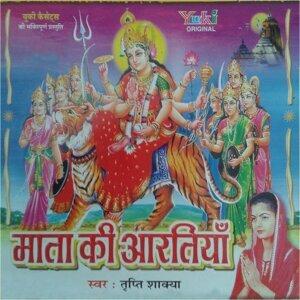 Mata Ki Aartiyan
