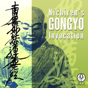 Nichiren's Gongyo Invocation