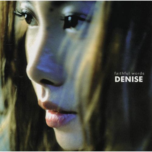 義無反顧 - Album Version