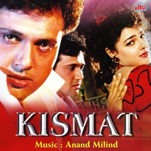 Kismat - Original Motion Picture Soundtrack
