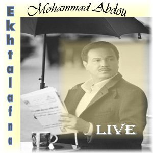 Ekhtalafna Live (Mohammad Abdou,Also by Ahlam,Rashed Al Majed,Faisal Al Rashed,and Jalsat)