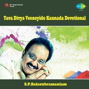 Yava Divya Veeneyido - Kannada Devotional