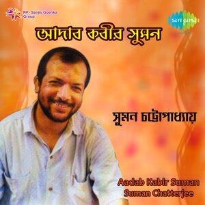 Aadab Kabir Suman Suman Chatterjee