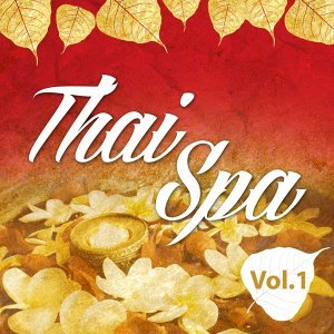 Thai Spa, Vol. 1