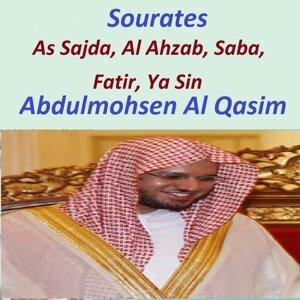 Sourates As Sajda, Al Ahzab, Saba, Fatir, Ya Sin - Quran - Coran - Islam