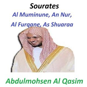 Sourates Al Muminune, An Nur, Al Furqane, As Shuaraa - Quran - Coran - Islam