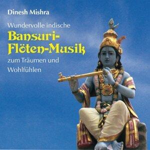 Bansuri Flute: Wonderful Indian Music