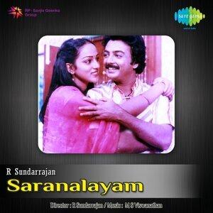 Saranalayam Tamil Film